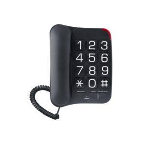 Телефон с крупными кнопками для слабовидящих