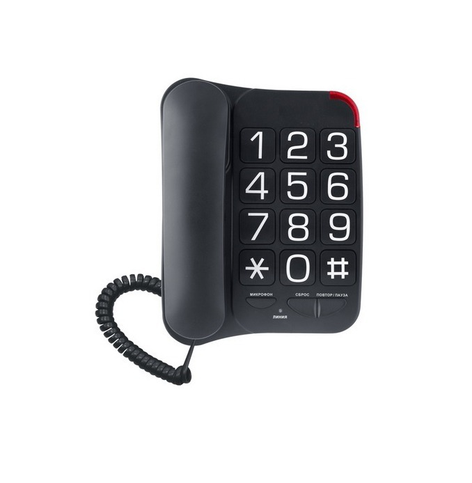Телефон для слабовидящих людей