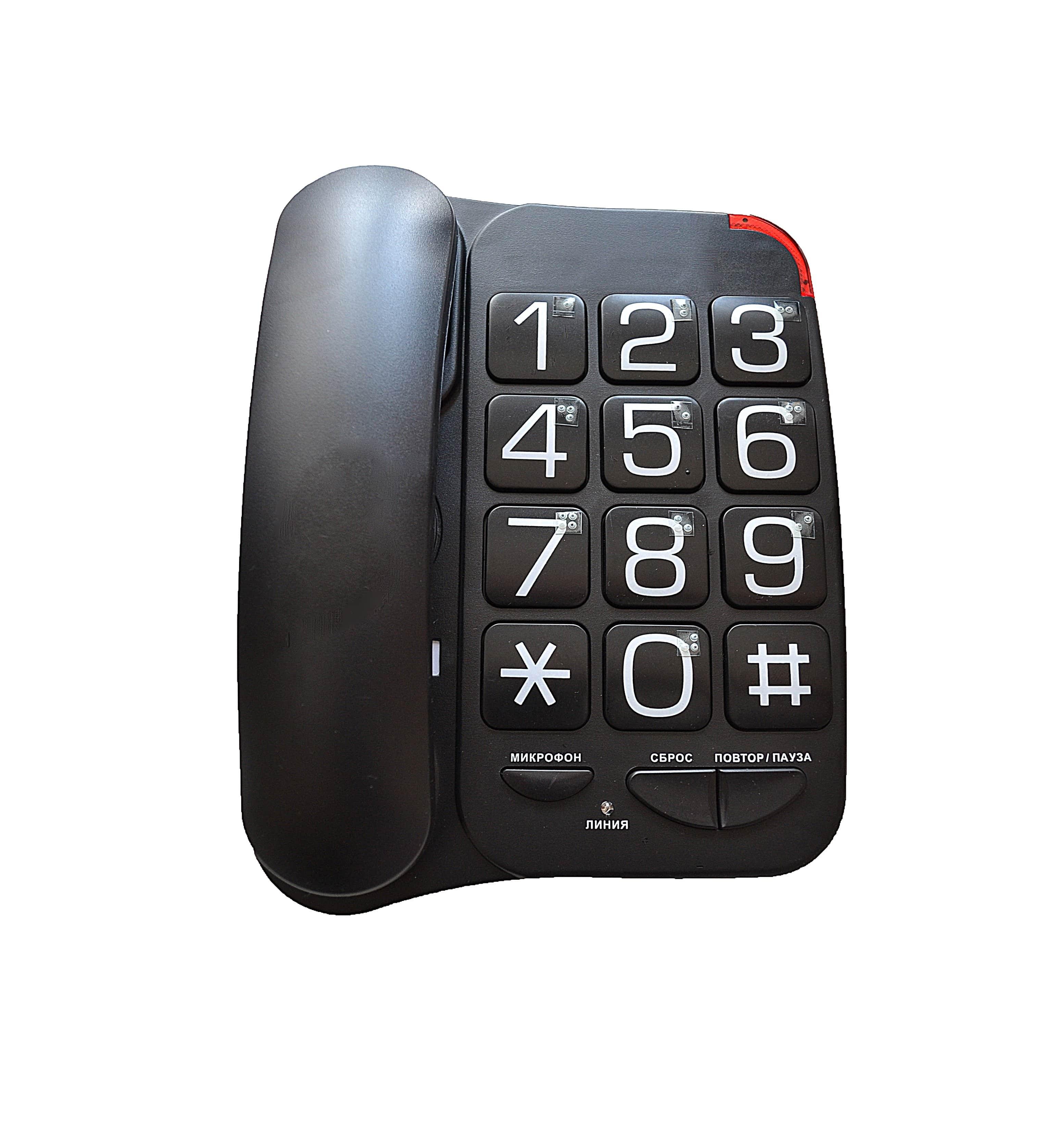 Телефон с крупными кнопками со шрифтом Брайля