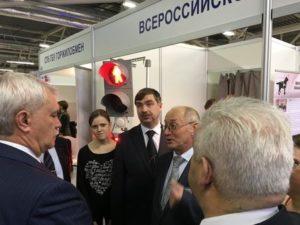 piter_vera_nadezhda_lubov