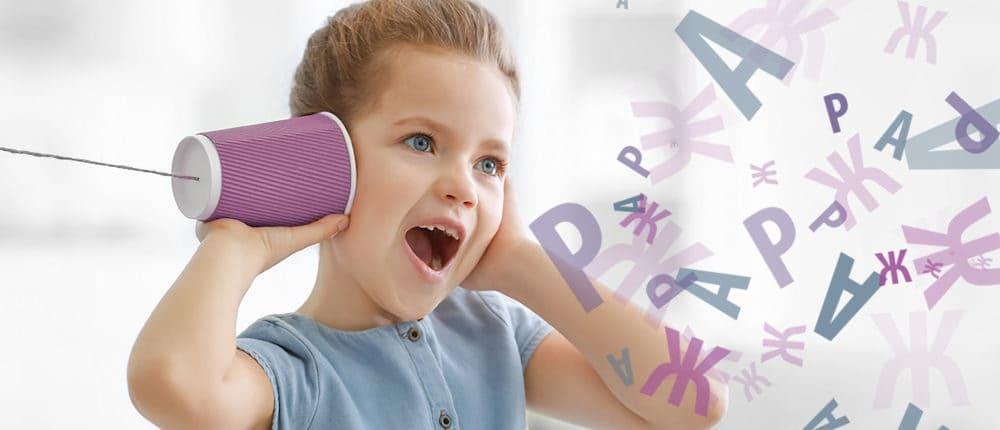 Правда о потере слуха